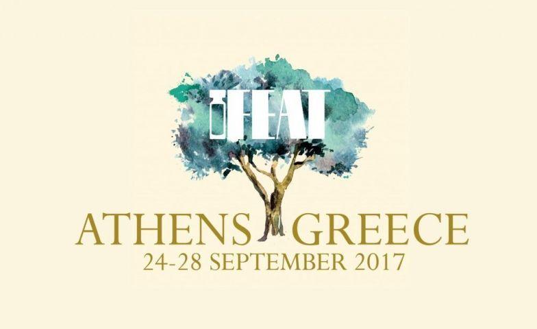 IFEAT 2017 ad Atene, il logo